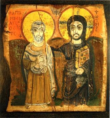 Jesus als Freund - Poster