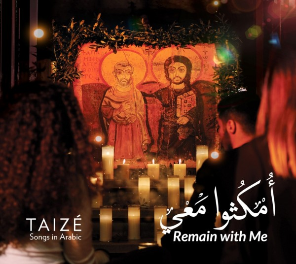 Omkouthou Ma'y - Remain with Me - Songs in Arabic